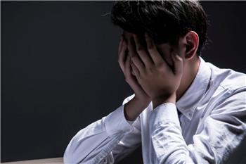 深圳职场心理治疗医院-为何一上班就会觉得压抑?快看看是不是这4个原因导致